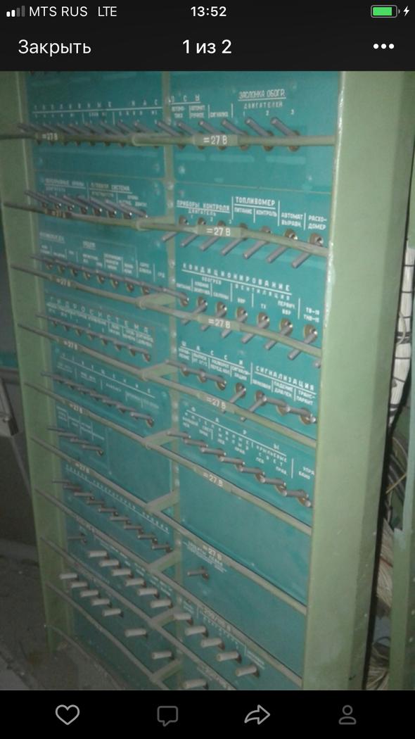 EED7EA97-C4CC-4055-BC01-99BA545F0805.png