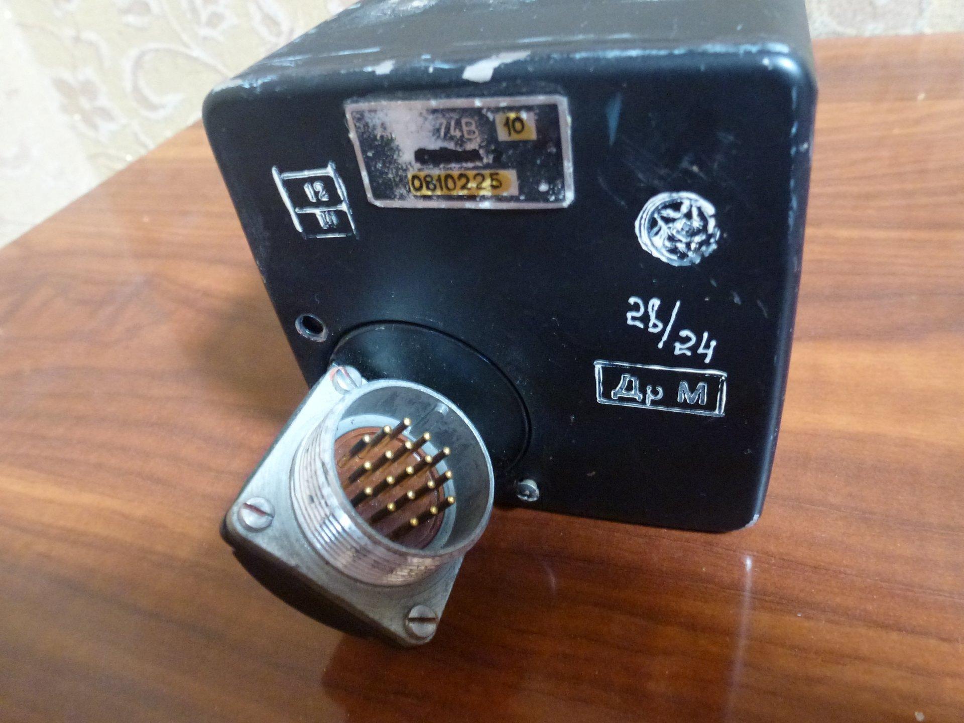 P1150272.JPG