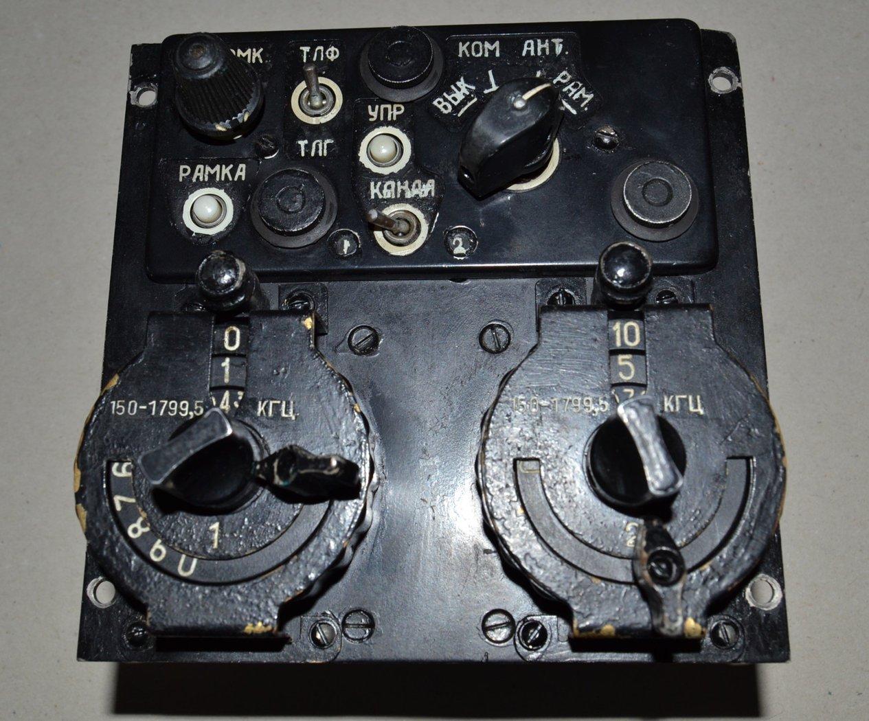 Авионика на продажу 006.JPG