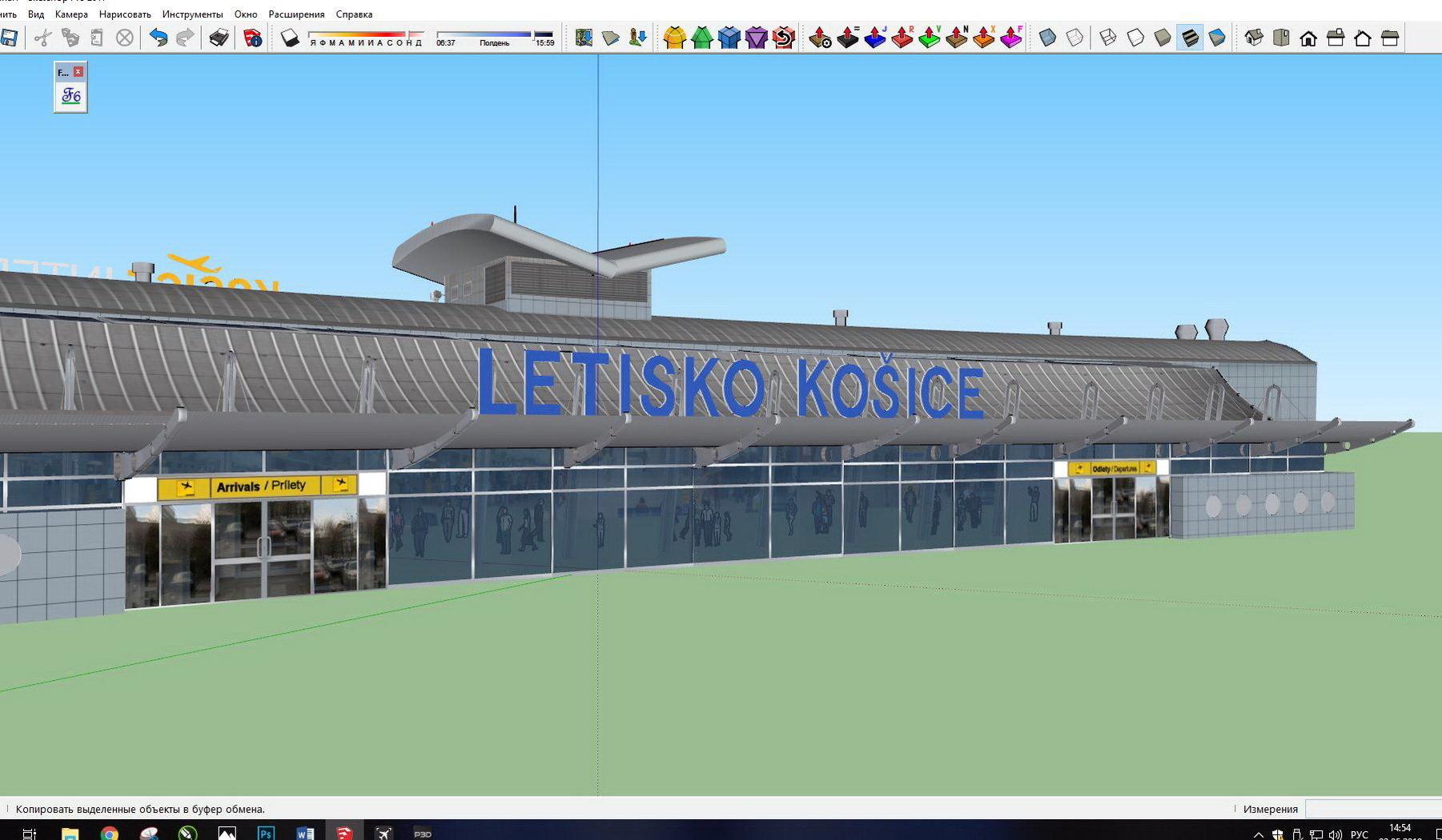 LZKZ_Sk11.JPG