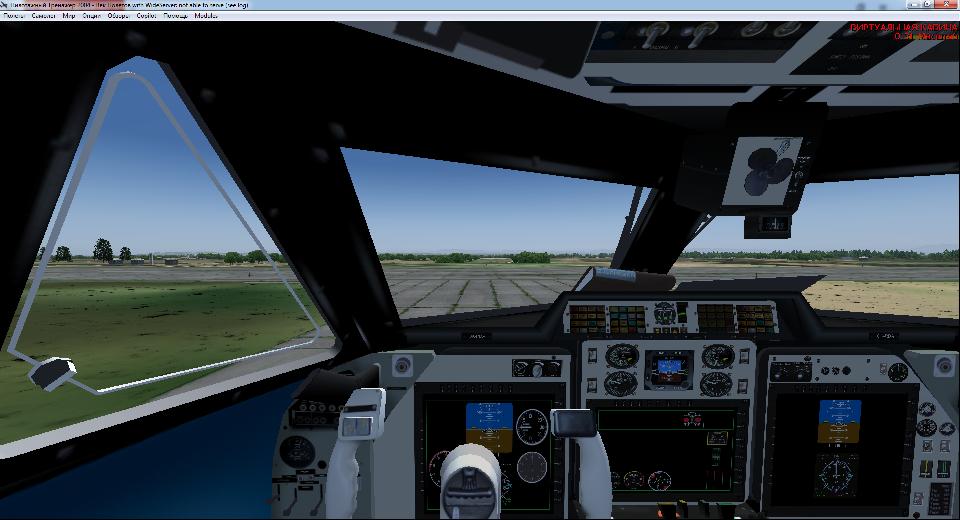 новая панель к Л-410.png