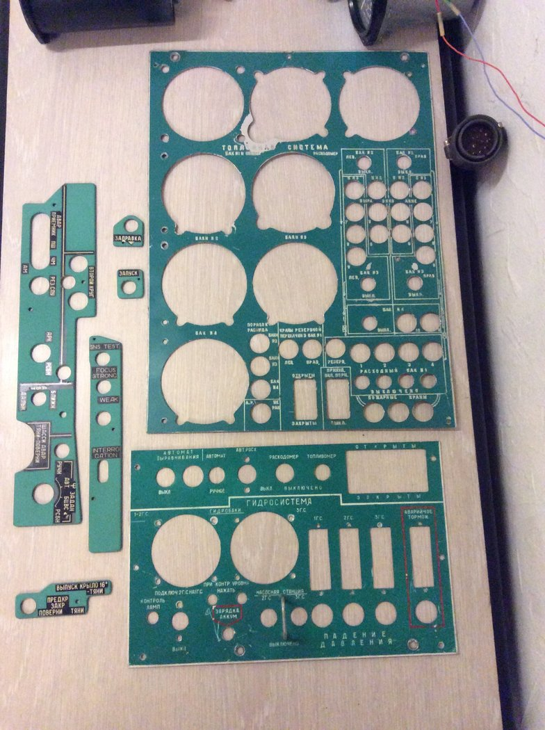 852818ED-5EA1-42A4-BC77-2D97F70592AB.jpeg