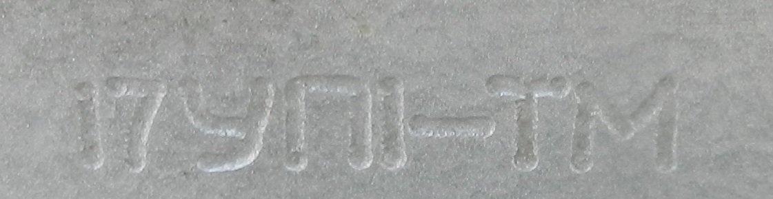 DSCN8537.JPG