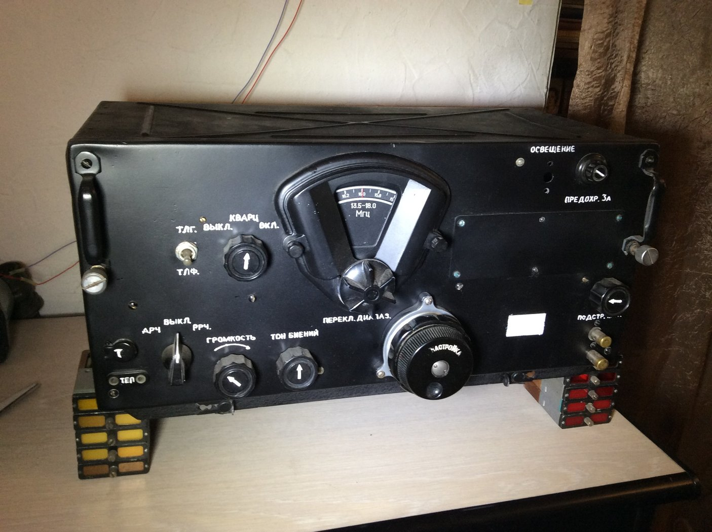 A9AA9432-DCC6-4AB1-82DE-88E080CEF161.jpeg