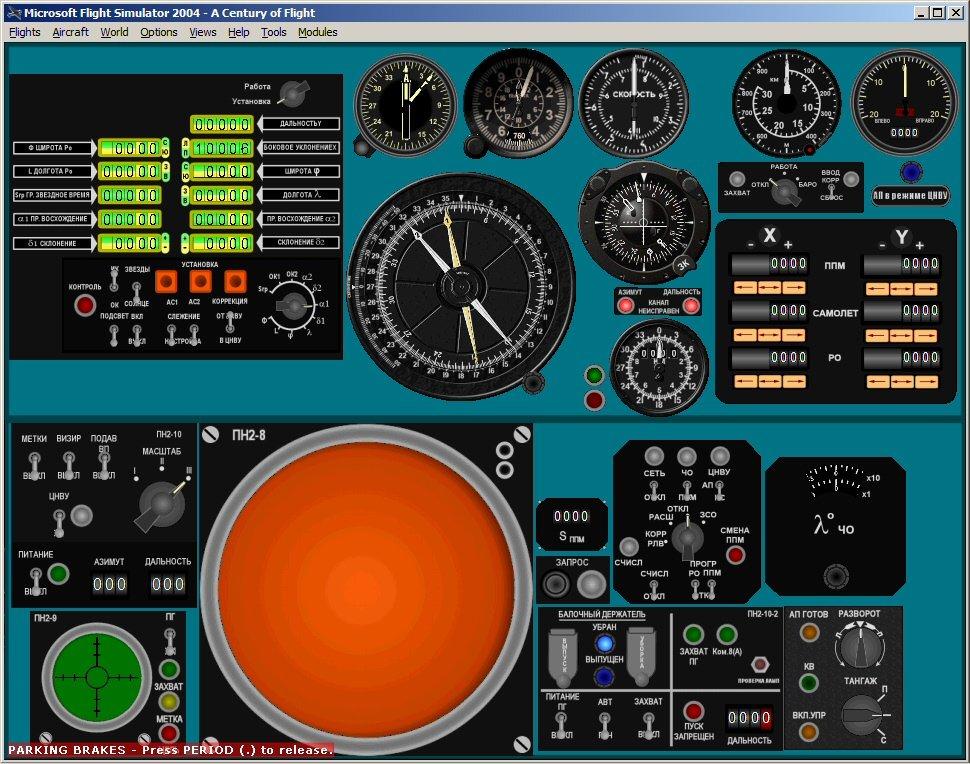 Tu-134UBK_nav-oper.jpg.6ed239551ab03a54804ed42889197c6c.jpg