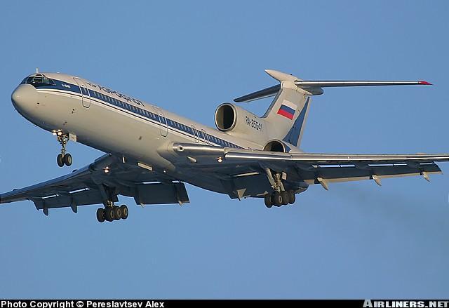 AirlinersNetPhotoID479708.jpg