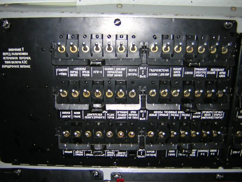 DSCN1124.JPG