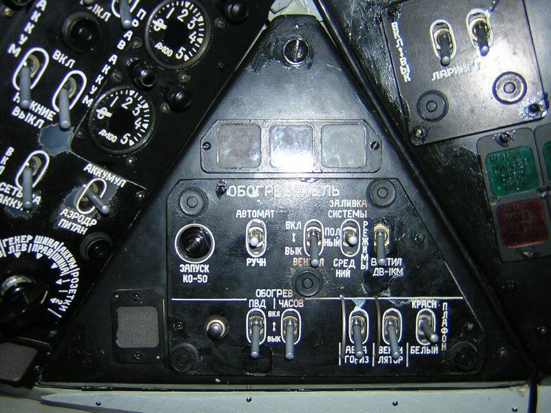 DSCN1130.JPG