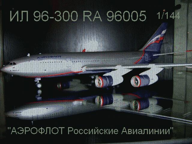 post-13-1132931666_thumb.jpg