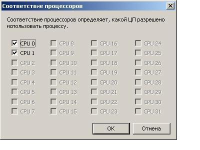 post-14-1067970307_thumb.jpg