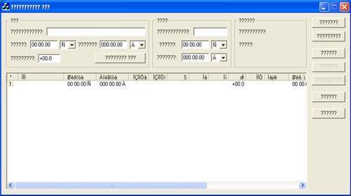 post-14-1074728160_thumb.jpg