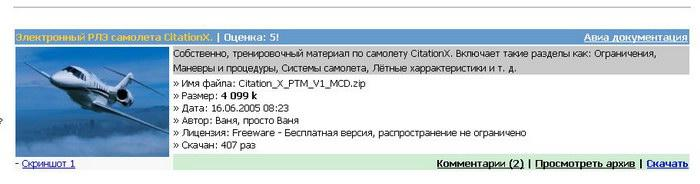 post-155-1160087874_thumb.jpg