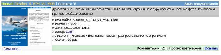 post-155-1160088060_thumb.jpg