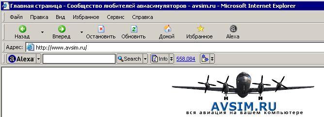 post-18-1046340508_thumb.jpg