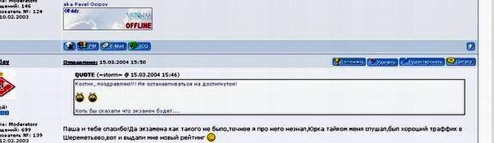 post-18-1079352006_thumb.jpg