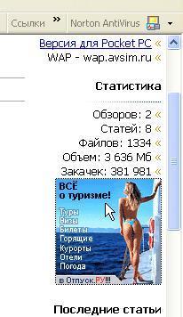 post-18-1080296864_thumb.jpg