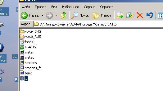 post-3022-1155625719_thumb.jpg