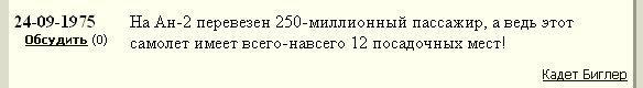 post-34-1064372724_thumb.jpg