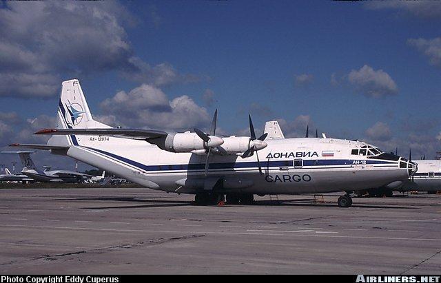 AirlinersNetPhotoID197101.jpg