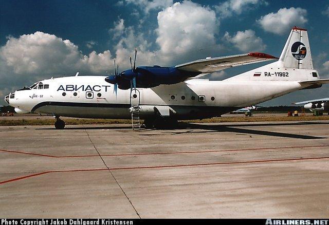 AirlinersNetPhotoID211642.jpg