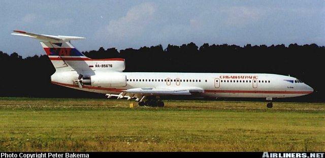 AirlinersNetPhotoID042031.jpg