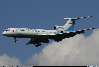 AirlinersNetPhotoID247284.jpg