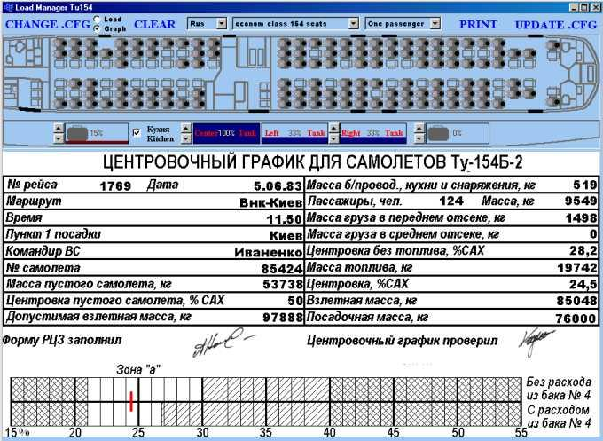post-38-1061938786_thumb.jpg