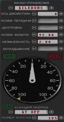 Test_Tu_154_001.jpg