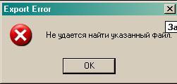 post-38-1077437650_thumb.jpg