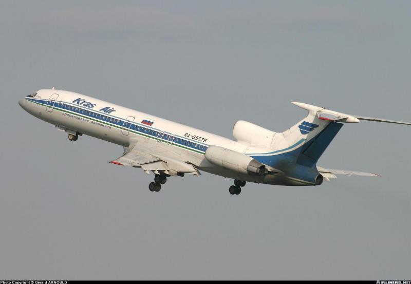 AirlinersNetPhotoID580590.jpg
