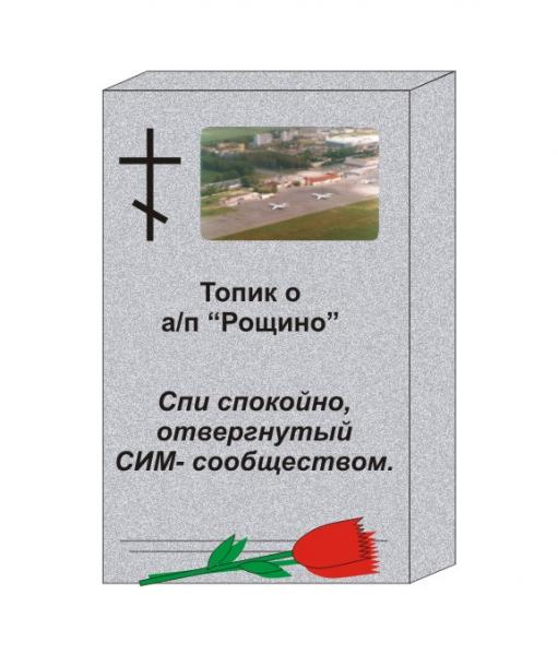 post-4-1082480759_thumb.jpg