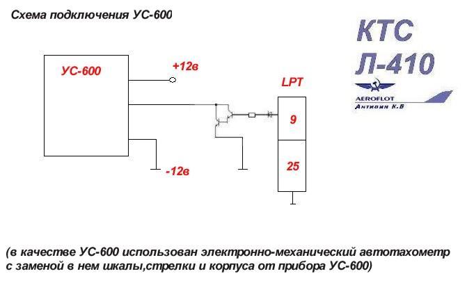 post-61-1135345440_thumb.jpg