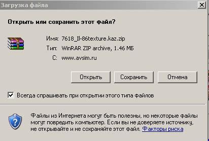 загрузка файлов в интернет картинки один глаз-алмаз, который