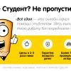 EgorchTV