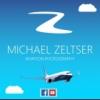 споттинг В Израиле - последнее сообщение от mishazeltser