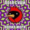 KholodEgor