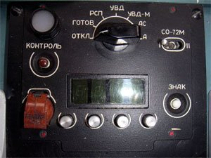 750 transponder-russian-transp-SO-72M-small.jpg